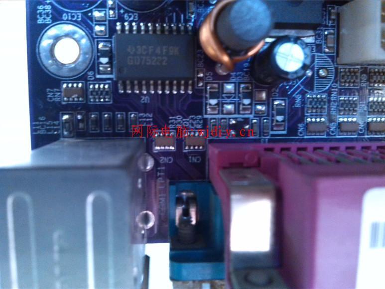 主板ps2键盘与鼠标接口失效的维修方法