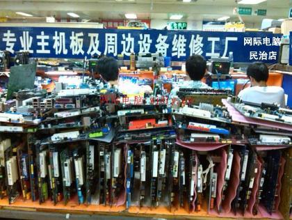 龙华民治专业主机板及周边设备维修工厂.jpg