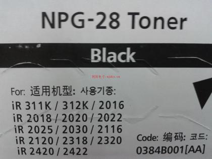 NPG-28 Toner.jpg