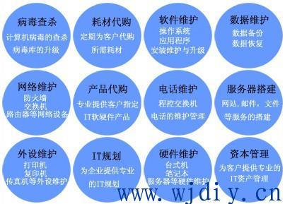 1_110224015026_1.jpg