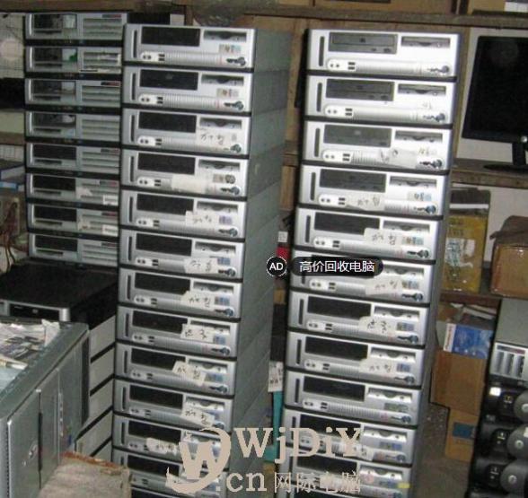 高价回收电脑电子产品报废料.jpg