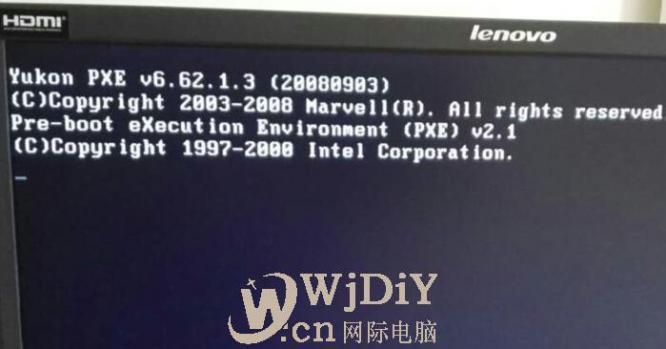 yukon pxe v6.62.1.3.jpg