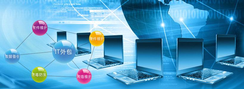 深圳龙华民冶IT外包服务公司