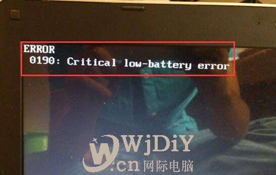 Critical low-battery error.jpg