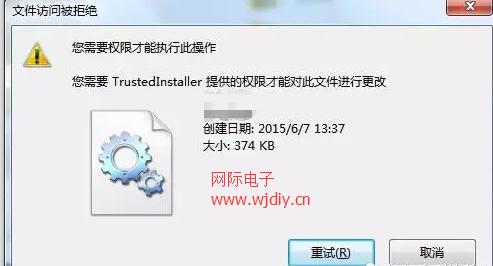 删除一些文件的方法.png