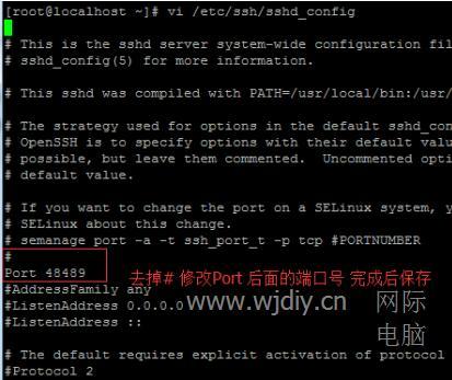 修改OpenSSH,22端口.jpg