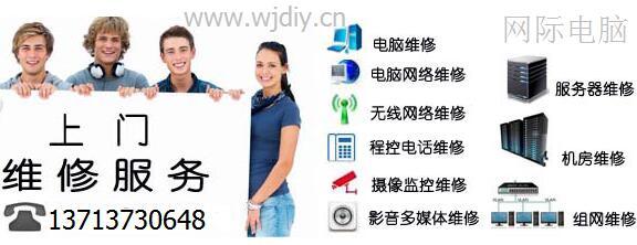 深圳龙华电脑维修.jpg