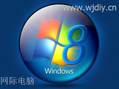 现在什么xp系统好用_W8系统下安装XP系统,怎么把W8系统换成XP系统