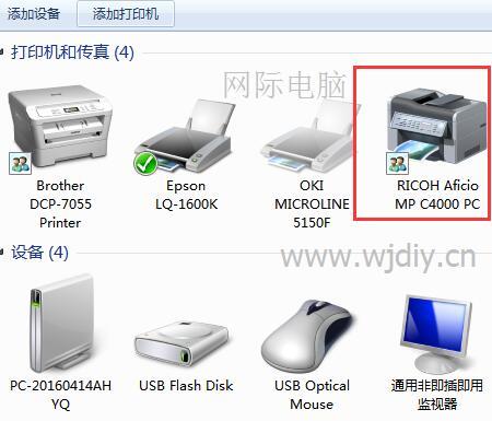 添加共享打印机处理方法.jpg