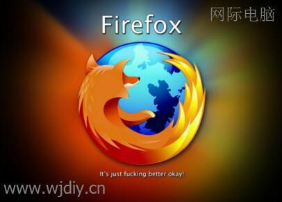 火狐浏览器怎么样.jpg