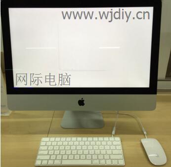 深圳春华四季园修苹果一体机上门装双系统