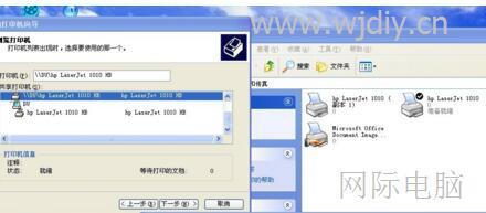 共享Win8系统中的打印机.jpg