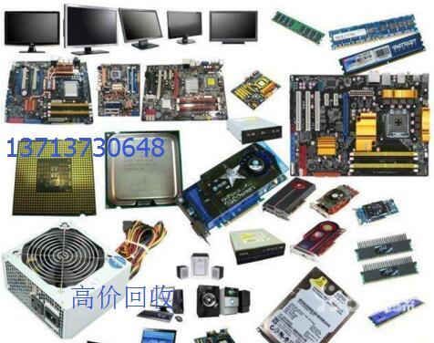 民治大厦高价回收电脑网络办公设备.jpeg