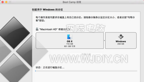 苹果电脑装双系统 Windows系统