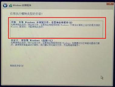 Mac装Windows 10系统