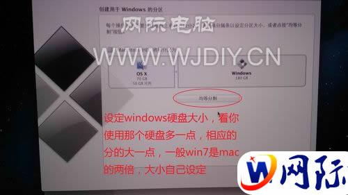 苹果电脑装win 10系统