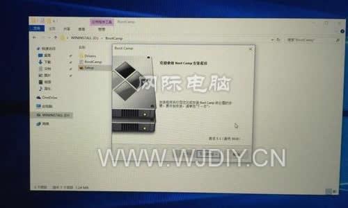 苹果笔记本安装win 7系统