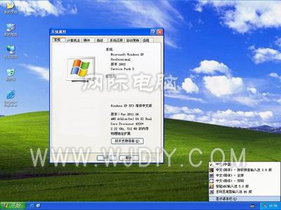 苹果电脑装windows10