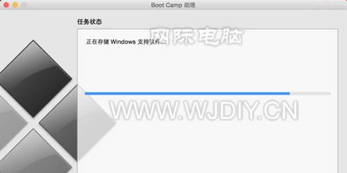 苹果笔记本电脑装windows 10系统图文教程集