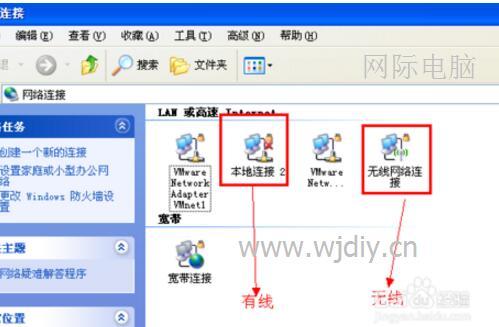 电脑无法获取ip地址怎么办.jpg