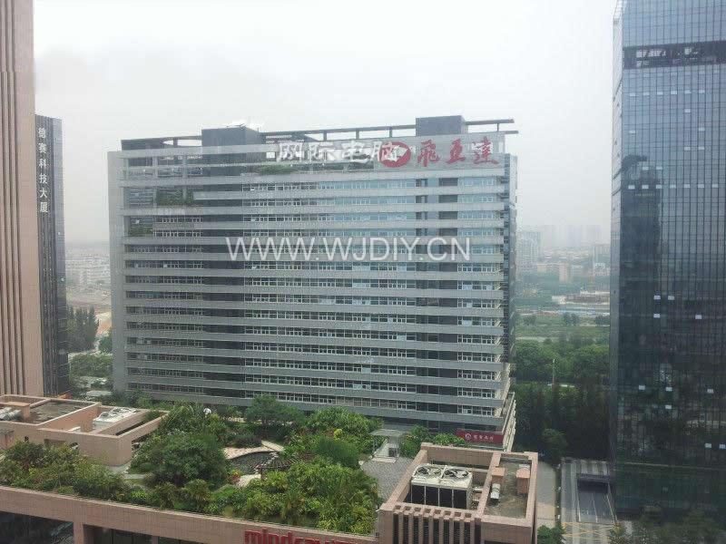 飞亚达科技大厦电脑维修-深圳电脑维修|南山电脑维修