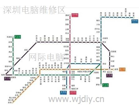 深圳电脑维修上门网络.jpg