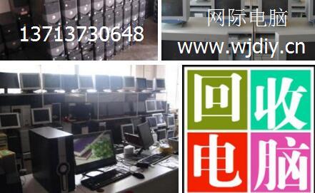 深圳龙华上门回收电脑网络打印机配件.jpg