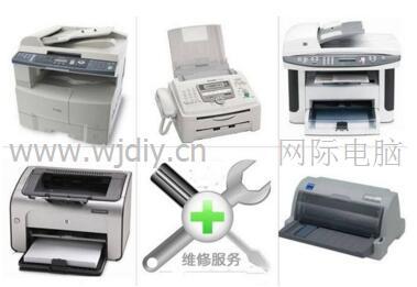 深圳打印机维修上门 龙华上门维修打印机.jpg