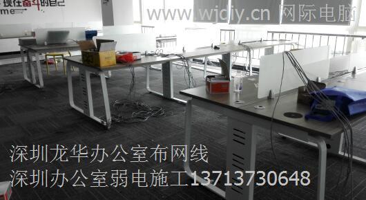 深圳龙华办公室布网线 深圳办公室弱电施工.jpg