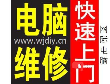 深圳地铁站附近上门电脑网络维修布线施工.jpg