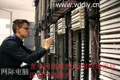 深圳网络维护 网络布线弱电工程.jpg