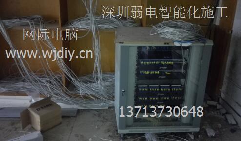 深圳龙华办公网络布线 深圳弱电智能化施工.jpg