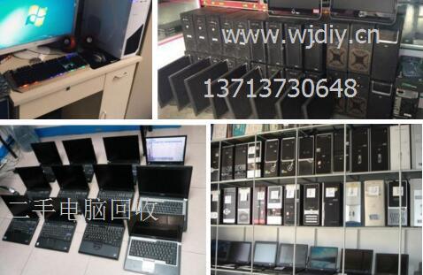 深圳二手电脑上门回收 库存处理电子料.jpg