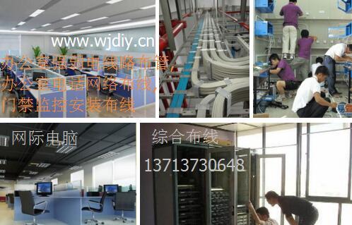 龙华布网线 深圳办公室布线 民治综合布线施工.jpg