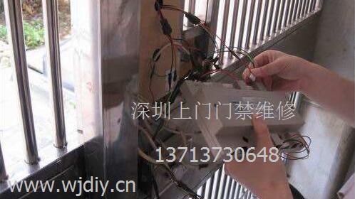 深圳上门门禁维修步骤;龙华小区门禁维修方法.jpg