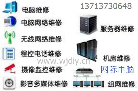 创兴时代电脑网络监控维修打印机.jpg