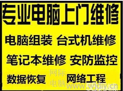 深圳上雪电脑网络维修打印机出租.jpg