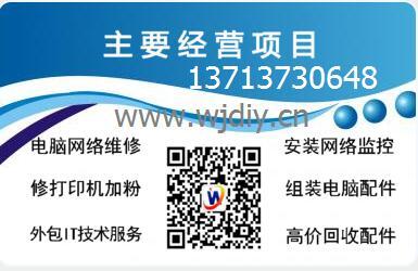 深圳布吉中安大厦电脑维修网络打印机.jpg