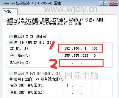 华为AR161-S企业路由器怎么设置.jpg