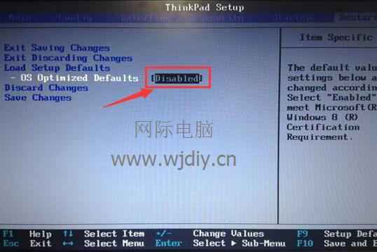 联想ThinkPad预装Windows 8系统改装Windows 7系统设置BIOS步骤.jpg