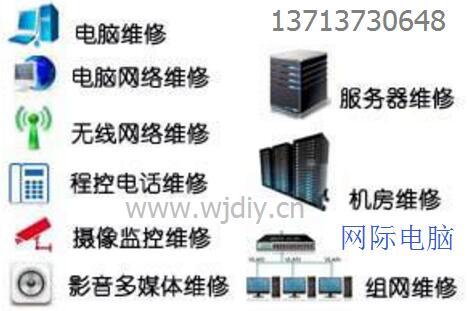 E家电脑上门维修网络打印机.jpg