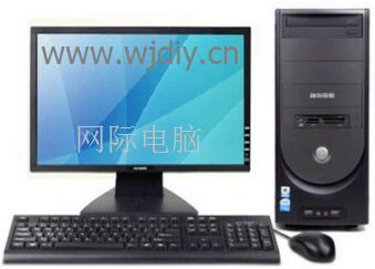 坂田星河WORLD二期办公组装电脑维修高价回收.jpg