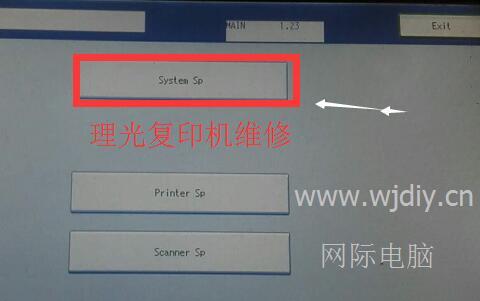 深圳理光复印机C3501/C4500/C5000进入维修模式.jpg