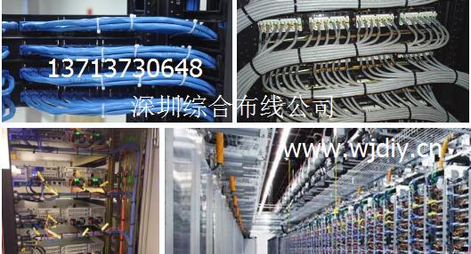 坂田星河WORLD二期办公安装网络监控综合布线.jpg