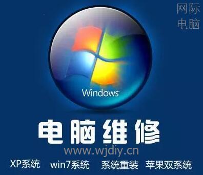 龙华鸿荣源熙园上门电脑维修网络打印机.jpg