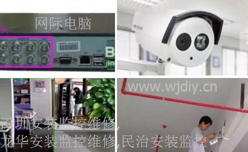 龙华观澜安装监控公司 深圳观澜监控安装维修.jpg
