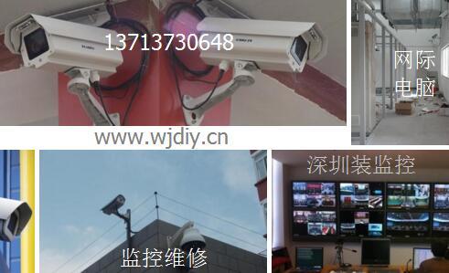 龙华民治安装监控公司 深圳民治监控安装维修.jpg