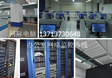 珠江旭景佳园二 三期办公网络监控综合布线.jpg