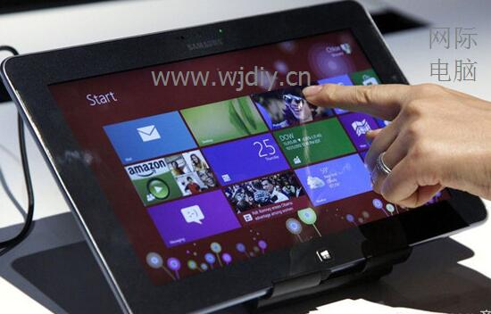 微软平板电脑重装系统步骤.jpg