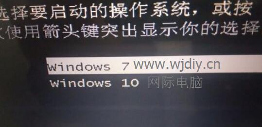 笔记本电脑怎么安装双系统win7_win10多系统.jpg